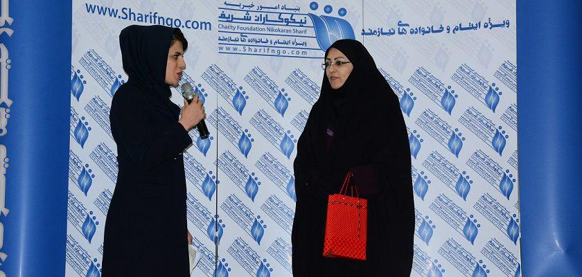 حضور نماینده شهرداری در نمایشگاه ارمغان شریف