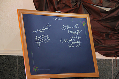 میهمانان ما در جشن ارمغان شریف حرفهای قشنگی داشتند