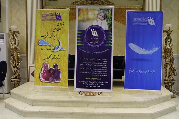 گردهمایی روزه داران کوچولو و پرسنل در ضیافت افطار بنیاد