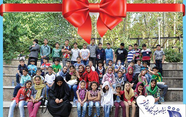 بوستان پایداری، حضور لحظه های رنگین عشق در عید سعید غدیر خم