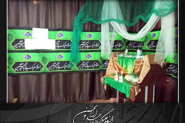 برگزاری مراسم پر فیض زیارت عاشورا و روضه خوانی زنان سرپرست خانوار بنیاد