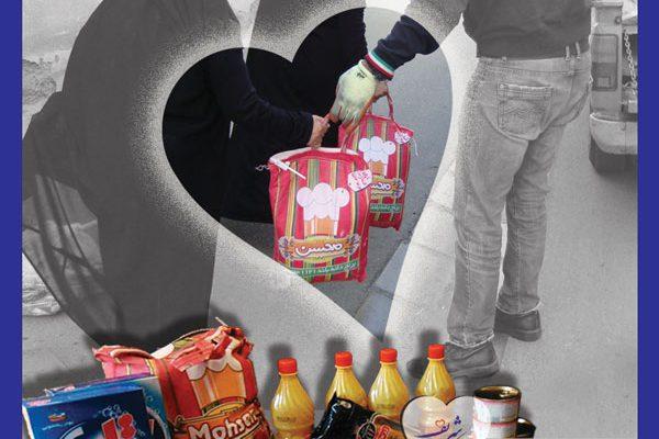 ارسال سبد کالا به شهرهای اردبیل و ورامین