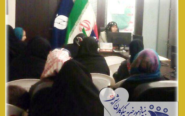 برگزاری جلسه مشاوره در جهت توانمندسازی زنان تحتپوشش بنیاد