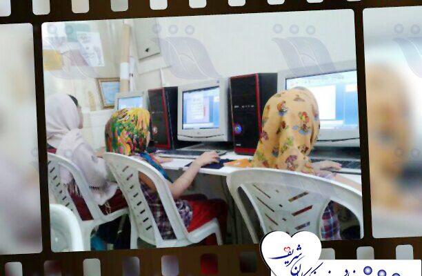 برگزاری کلاسهای آموزش کامپیوتر و زبان انگلیسی