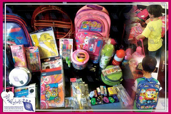 اهدای بستههای لوازمالتحریر به دانشآموزان، ویژۀ بازگشایی مدارس