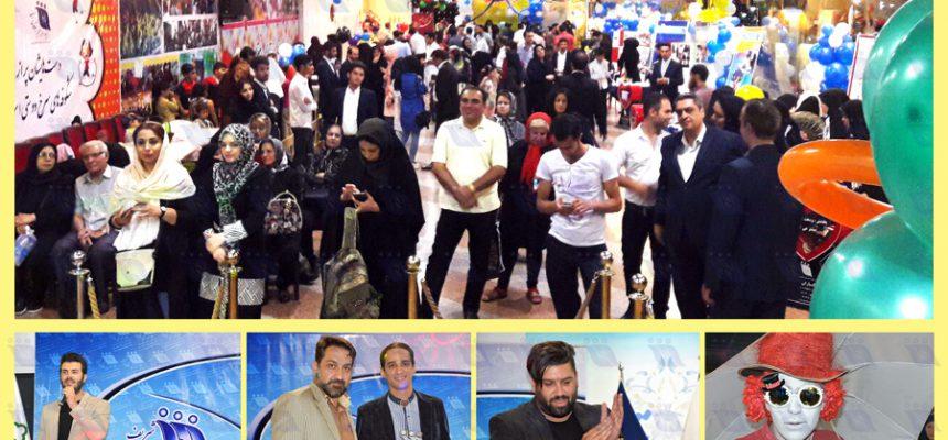 جشنواره تابستانی نیکوکاران شریف در برج میلاد تهران برگزار شد
