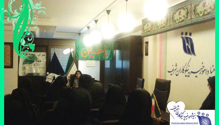 برگزاری جلسه مشاوره تحصیلی در بنیاد