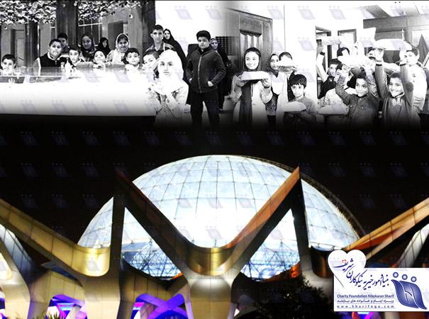 بازدید دانشآموزان تحت پوشش بنیاد از گنبد مینا