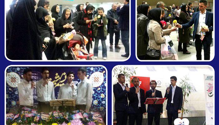 اجرای طرح فرهنگی مشترک بین مترو تهران و نیکوکاران شریف