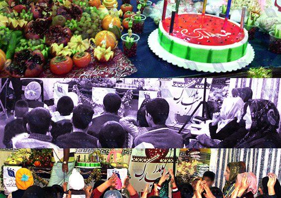 خانوادۀ نیکوکاران شریف شب یلدا را جشن گرفتند.