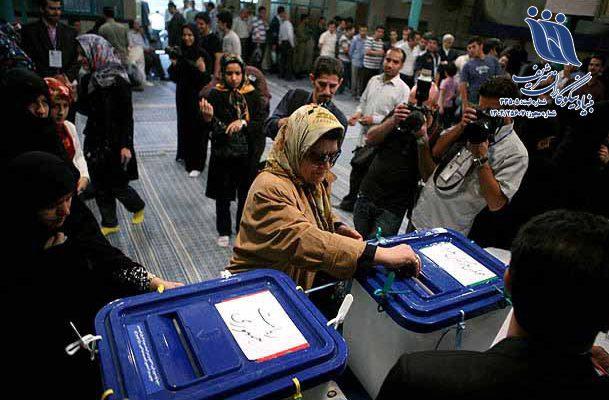 بیانیهی بنیانگذار «بنیاد نیکوکاران شریف» برای حضور در انتخابات