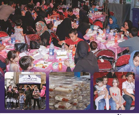 برپایی سفره همدلی در سرای محله سعادت آباد