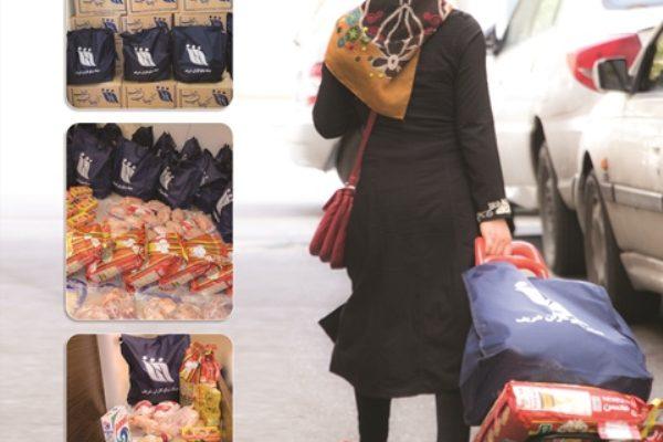 توزیع سبد غذایی به مناسبت ماه مبارک رمضان