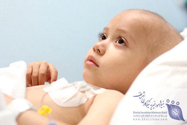 کمک به بچه های سرطانی