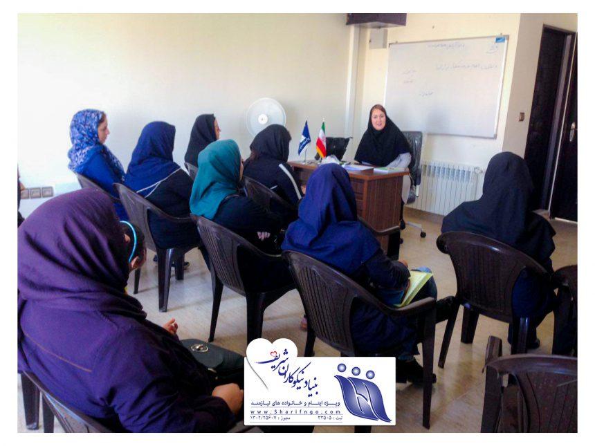 برگزاری کلاس مشاوره برای خانواده های تحت پوشش بنیاد نیکوکاران شریف گیلان.
