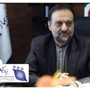 تسلیت بنیاد نیکوکاران شریف به مناسبت درگذشت دکتر علی داودیان (بنیانگذار مرکز بیماری های نادر ایران).