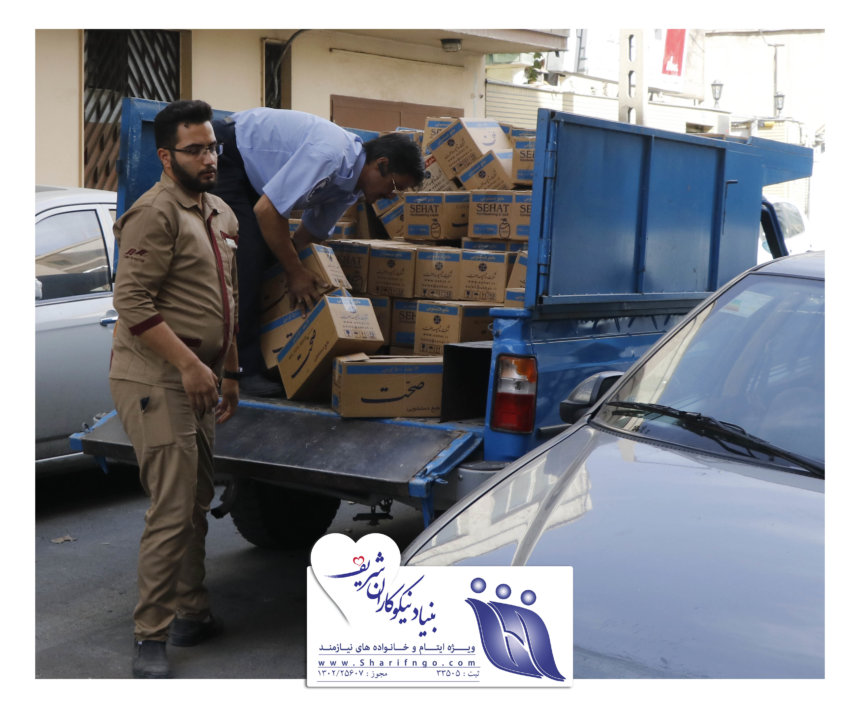 اهدای سبد کالای شوینده و لوازم التحریر به مراکز توانبخشی