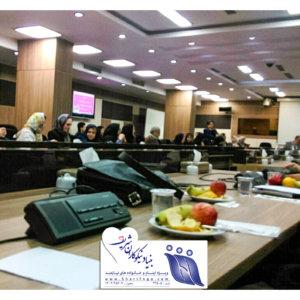 برگزاری مجمع سالیانه شبکه ملی مؤسسات نیکوکاری