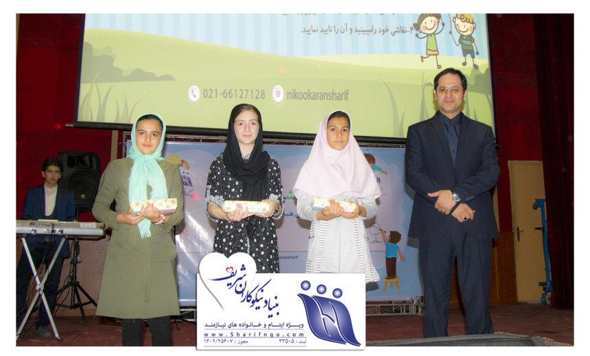 برگزاری اختتامیه  زنگ نیکی به همراه لینک نقاشی ها