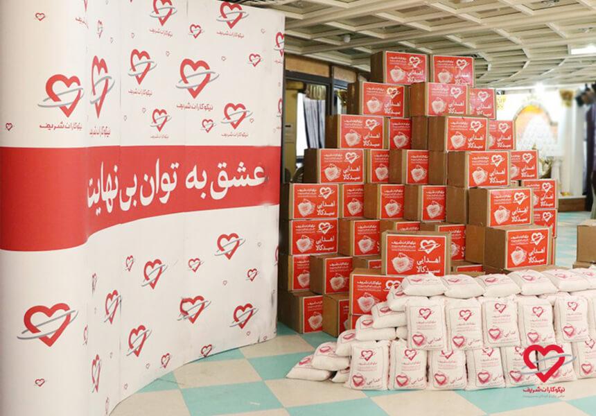 اهدای سبد کالای خانوار عیدانه به مددجویان