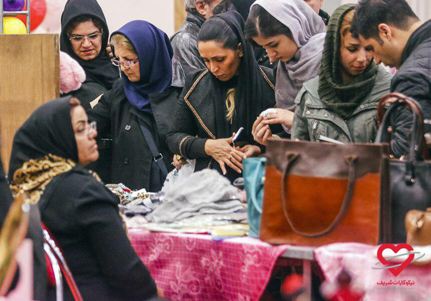 بازارچه جشن خیریه نیکوکاران شریف (جشن ارمغان شریف)