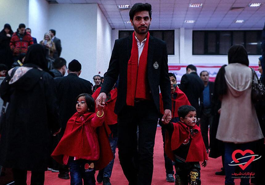 دیدار حامیان با کودکان در جشن خیریه نیکوکاران شریف (جشن ارمغان شریف)