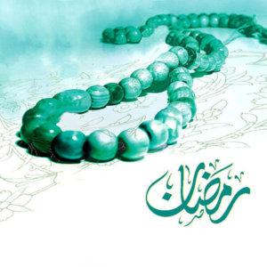 اعمال مستحب ماه رمضان