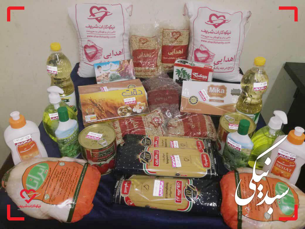سبد نیکی | سبد کالای خانوار نیازمند رمضان 97