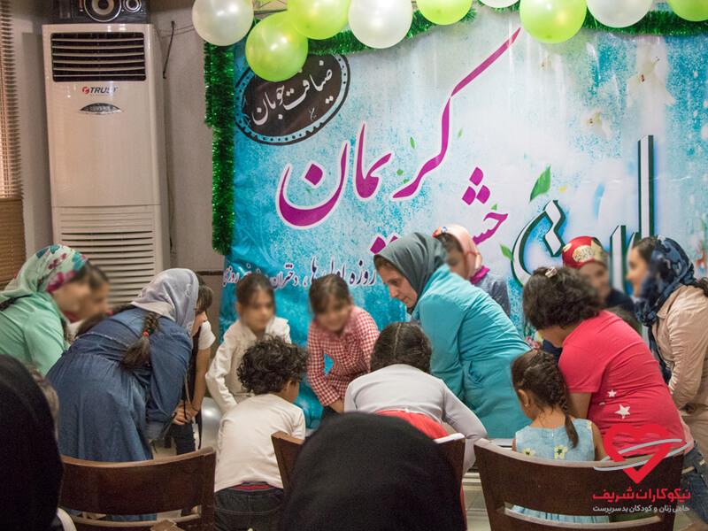 جشن مهمانی افطاری