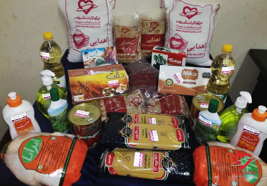 اهدای سبد کالا خانوار رمضان 97 سبد نیکی
