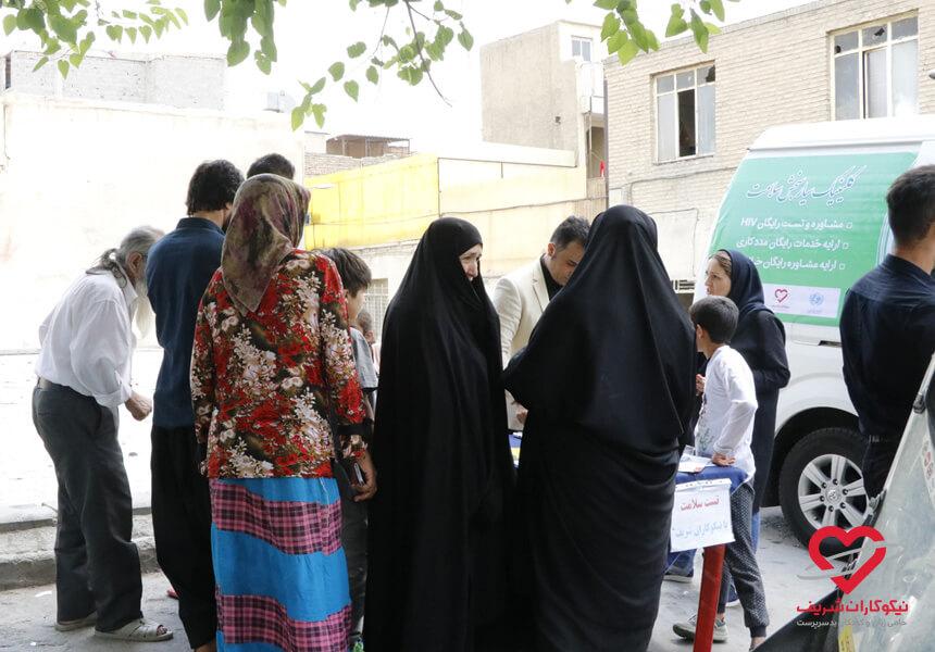 تست hiv هفته سلامت موسسه خیریه نیکوکاران شریف