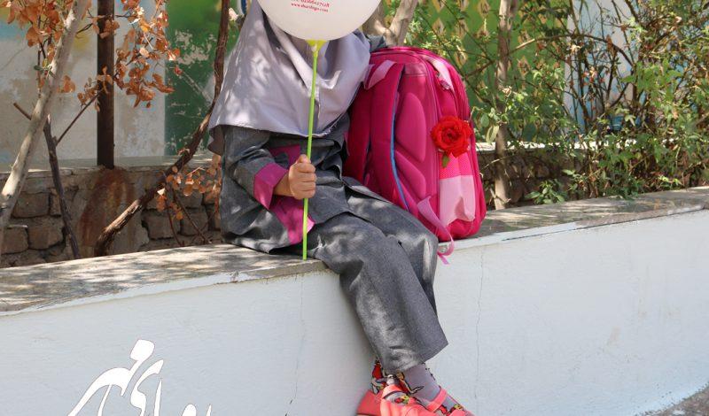 کمپین رویای مهر حمایت از تحصیل کودکان نیازمند موسسه خیریه نیکوکاران شریف