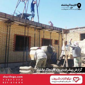 گزارش پیشرفت خانه های بهداشت کرمانشاه – مهر ماه