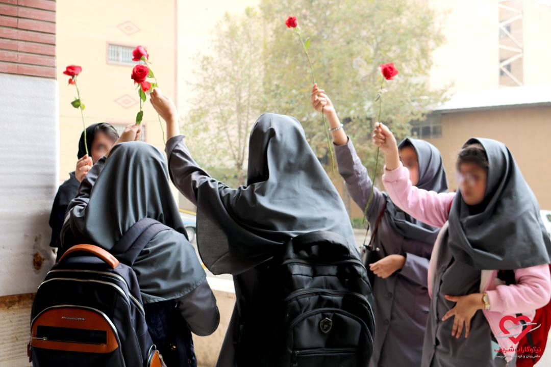 مهمانی عصای سفید و تکریم نابینایان مدرسه نرجس موسسه خیریه نیکوکاران شریف