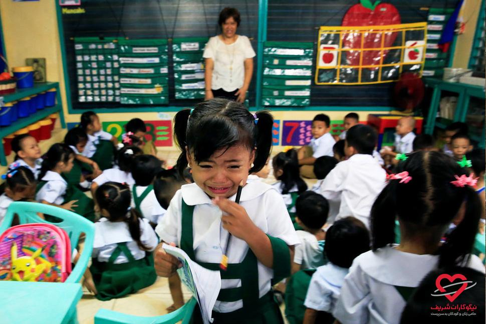 تحصیل حق همه کودکان است - فیلپین - موسسه خیریه نیکوکاران شریف