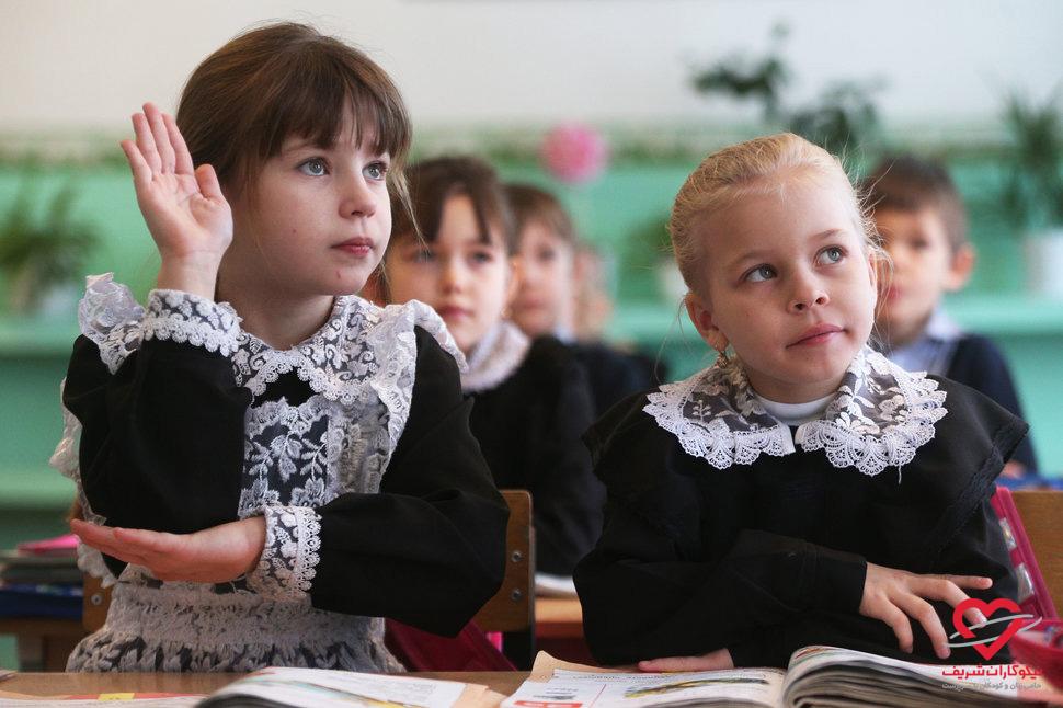 تحصیل حق همه کودکان است - روسیه - موسسه خیریه نیکوکاران شریف