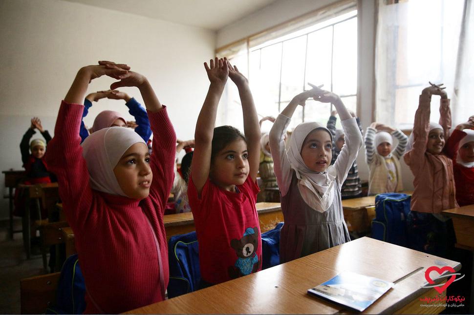 تحصیل حق همه کودکان است - سوریه - موسسه خیریه نیکوکاران شریف