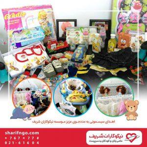 اهدای سیسمونی به مددجوی عزیز موسسه نیکوکاران شریف