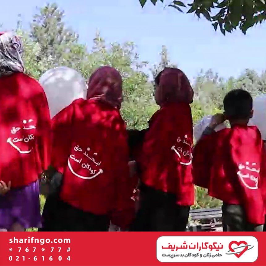 اردوی تفریحی دانش آموزان ممتاز تحت حمایت دلفیناریوم برج میلاد