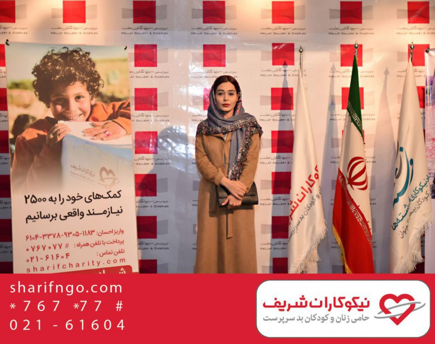 گزارش تصویری اکران عمومي فيلم بدون تاريخ بدون امضا