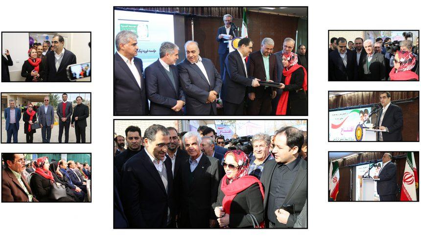 افتتاح 3 مرکز درمانی و خانه بهداشت در کرمانشاه توسط بنیاد فرشتههاو نیکوکاران شریف
