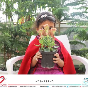 نمایشگاه گل با قدم های کودکان مددجو گل باران شد