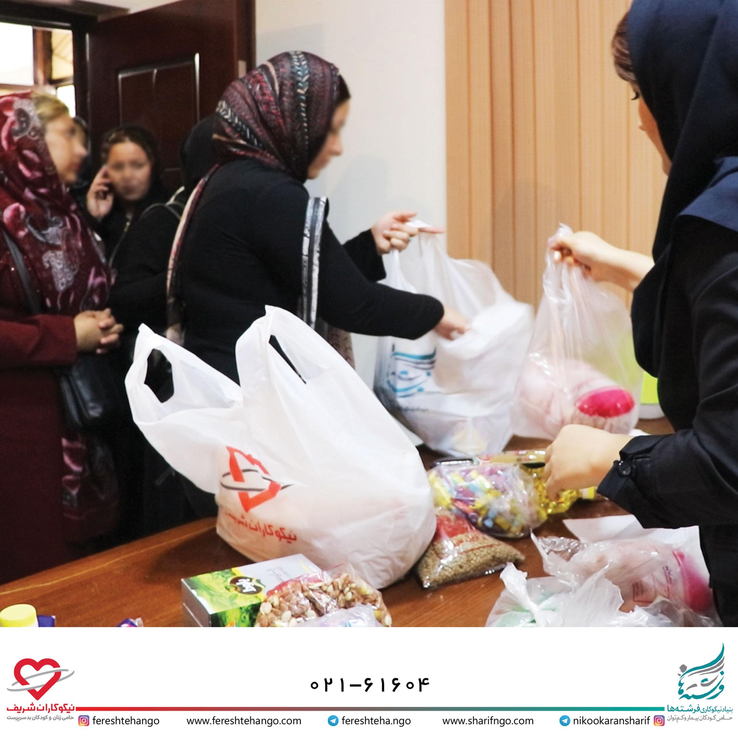 اهدای سبد کالای ماه مبارک رمضان به مددجویان شریف