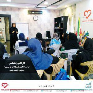 برگزاری کارگاه های آموزشی در هفته سلامت