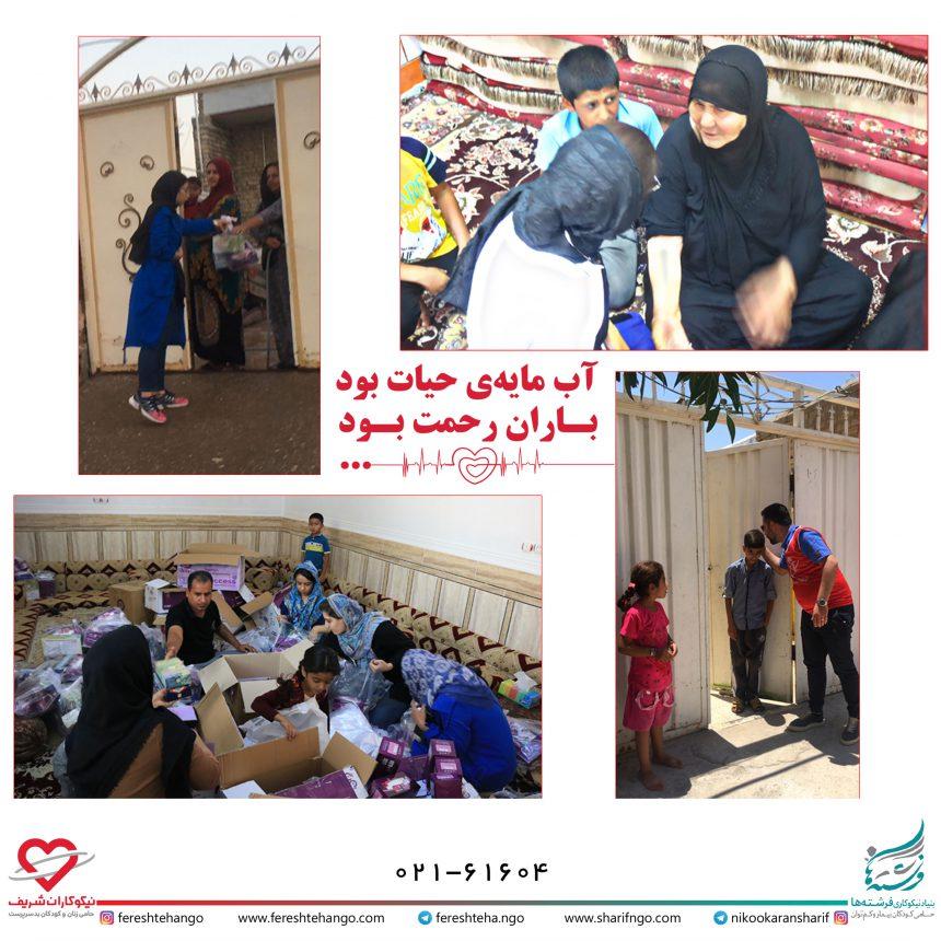 کمک های ارسالی به مناطق سیلزده