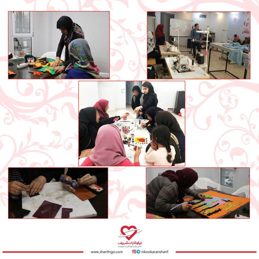 کارگاه های توانمندسازی زنان سرپرست خانوار