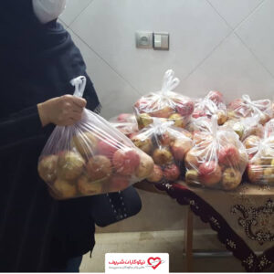گزارش اهدای میوه